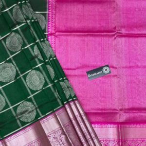 pure kanchipuram silk saree collections with price